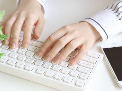 ホームページ戦略に変化? 「WEB来場予約」が増加の兆し