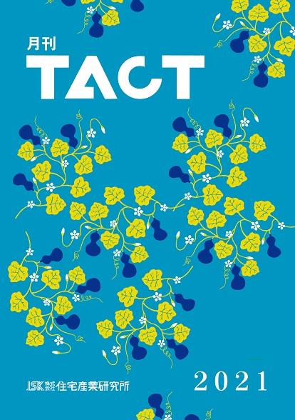 月刊TACT表紙